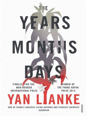 cover image of The Years, Months, Days