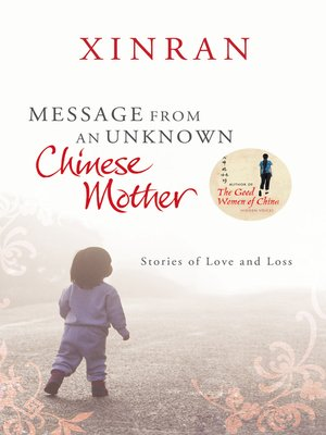 cover image of Message from an Unknown Chinese Mother