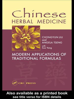 cover image of Chinese Herbal Medicine
