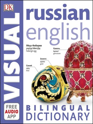 cover image of Russian-English Bilingual Visual Dictionary