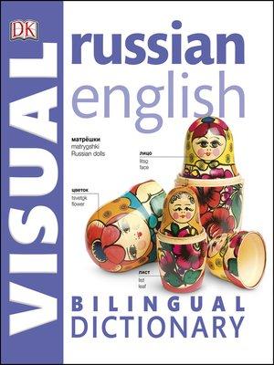 Chinese English Visual Bilingual Dictionary Pdf Free