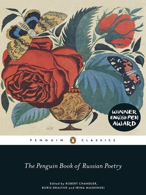 cover image of The Penguin Book of Russian Poetry