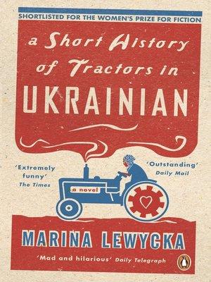 a short history of tractors in ukrainian epub