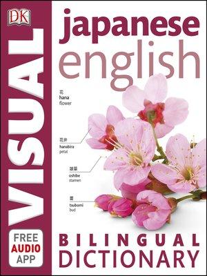 cover image of Japanese-English Bilingual Visual Dictionary