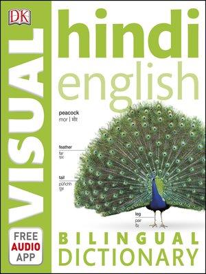 cover image of Hindi-English Bilingual Visual Dictionary