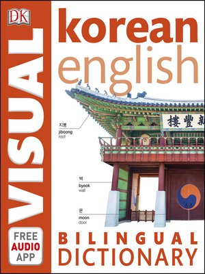 cover image of Korean-English Bilingual Visual Dictionary