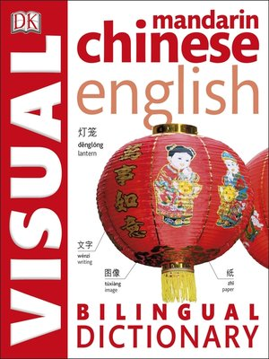 DK Bilingual Dictionaries(Series) · OverDrive (Rakuten OverDrive