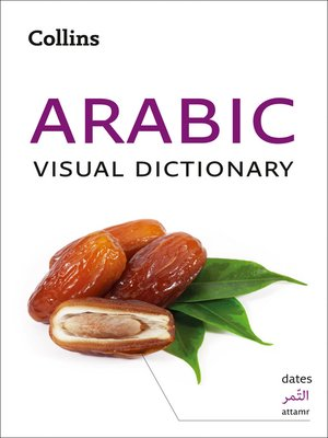 cover image of Collins Arabic Visual Dictionary