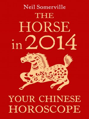cover image of The Horse in 2014