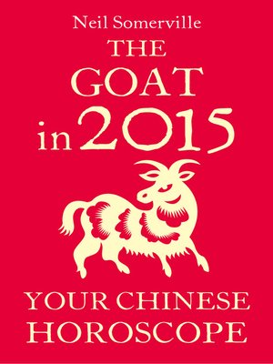 cover image of The Goat in 2015