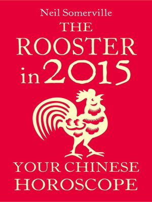 cover image of The Rooster in 2015