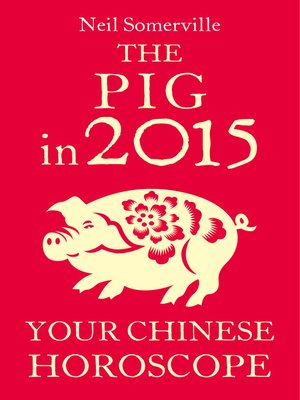 cover image of The Pig in 2015