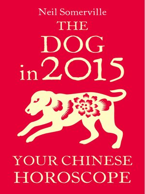cover image of The Dog in 2015