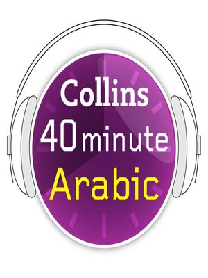 cover image of Arabic