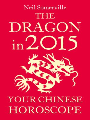 cover image of The Dragon in 2015