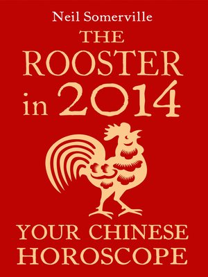 cover image of The Rooster in 2014