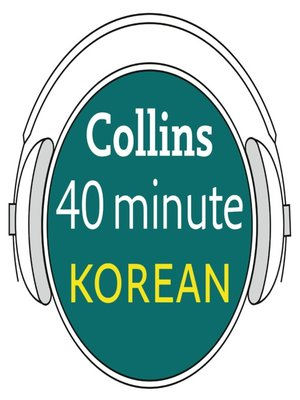 cover image of Korean in 40 Minutes