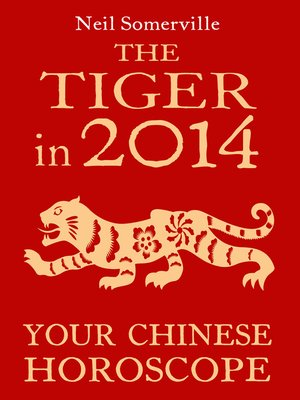 cover image of The Tiger in 2014