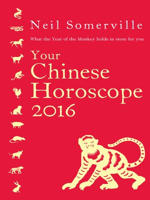 cover image of Your Chinese Horoscope 2016