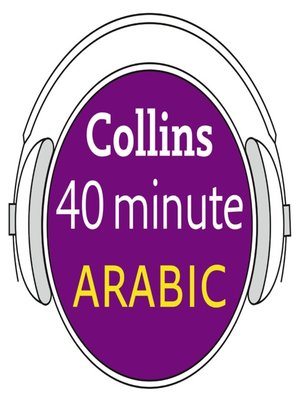 cover image of Arabic in 40 Minutes