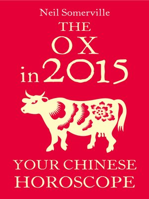 cover image of The Ox in 2015