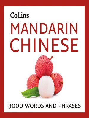 cover image of Learn Mandarin Chinese