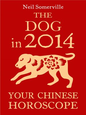 cover image of The Dog in 2014