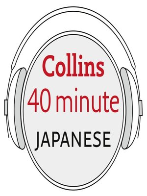 cover image of Japanese in 40 Minutes