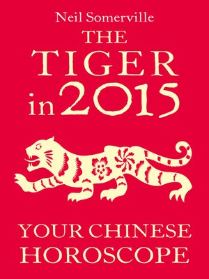 cover image of The Tiger in 2015