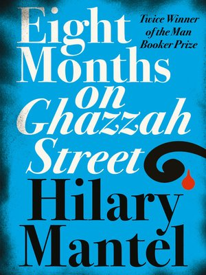 cover image of Eight Months on Ghazzah Street