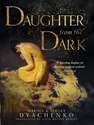 cover image of Daughter from the Dark