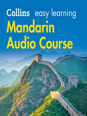 cover image of Easy Learning Mandarin Chinese Audio Course