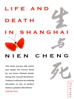 cover image of Life and Death in Shanghai