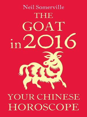 cover image of The Goat in 2016