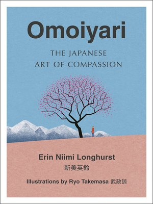 cover image of Omoiyari