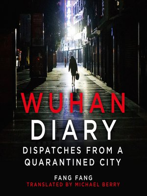 cover image of Wuhan Diary