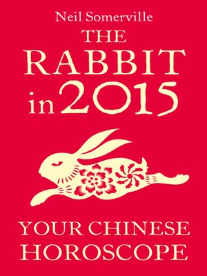 cover image of The Rabbit in 2015