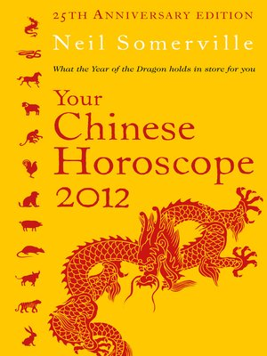 cover image of Your Chinese Horoscope 2012