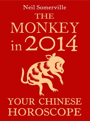 cover image of The Monkey in 2014