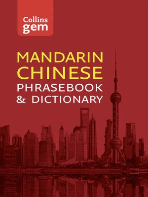 cover image of Collins Mandarin Chinese Phrasebook and Dictionary Gem Edition