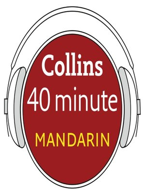 cover image of Mandarin in 40 Minutes