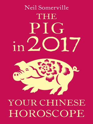 cover image of The Pig in 2017
