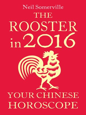 cover image of The Rooster in 2016