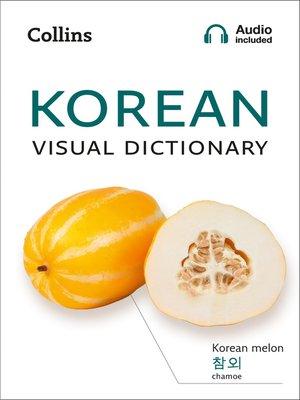 cover image of Korean Visual Dictionary