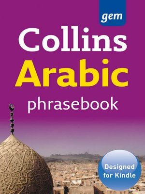 cover image of Arabic Phrasebook