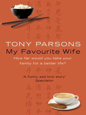 cover image of My Favourite Wife