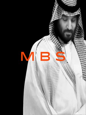 cover image of MBS