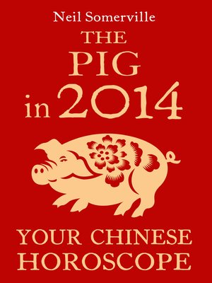 cover image of The Pig in 2014