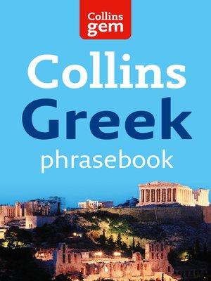 cover image of Greek Phrasebook