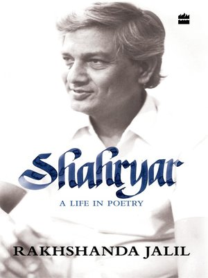 cover image of Shahryar